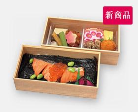 銀鮭とイクラの二段弁当