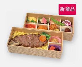 ステーキ二段弁当(上)
